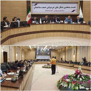 استاندار یزد:  ما از تعامل بخش خصوصی، جامعه و دولت، با محوریت سازمان نظام مهندسی ساختمان  استقبال میکنیم