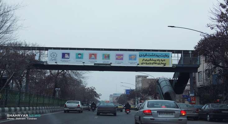 اکران بیلبوردهای آموزشی پیشگیری از بیماری کرونا در تبریز