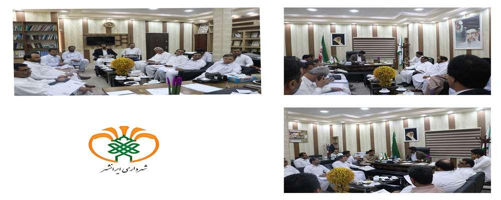 تشکیل سومین جلسه ستاد تسهیلات نوروزی شهرداری ایرانشهر