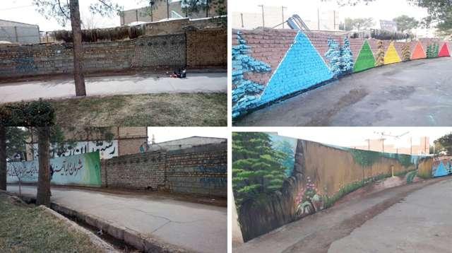 زیبا سازی سه نقطه دیگر از دیوارهای شهر زرند