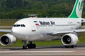 ورود کرونا توسط شرکت ماهان و سازمان هواپیمایی تکذیب شد