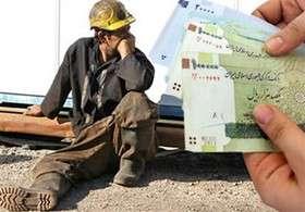 هزینه ماهانه زندگی کارگران به ۵ میلیون تومان نزدیک شد