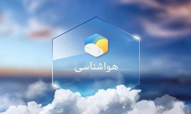 وضعیت آب و هوا در ۹ اسفند / احتمال ریزش بهمن برای جاده چالوس