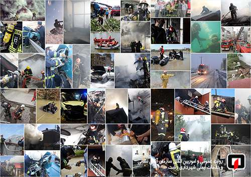 یازدهمین ماه سال پس از پوشش 4 هزار و 554 مورد حریق، حادثه و همچنین خدمات ایمنی توسط آتش نشانان شهر رشت سپری شد/ آتش نشانی رشت