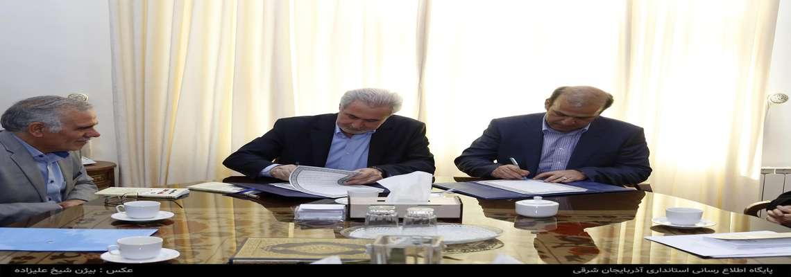 تفاهم نامه همکاری صندق ملی محیط زیست و استانداری آذربایجان شرقی منعقد شد