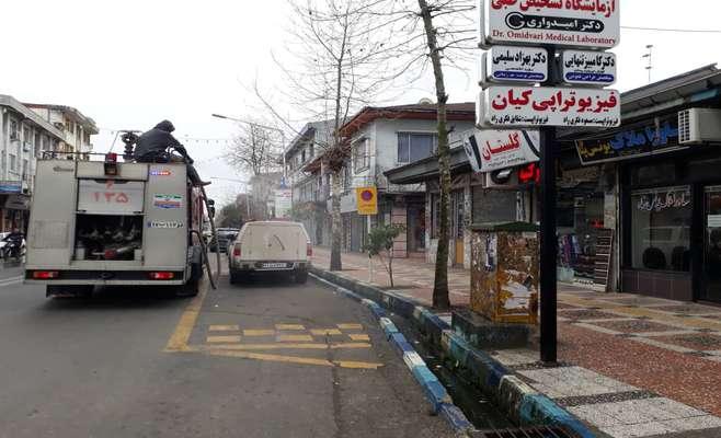 سمپاشی و ضد عفونی خیابان ها معابر و ترمینال مسافربری توسط شهرداری انزلی