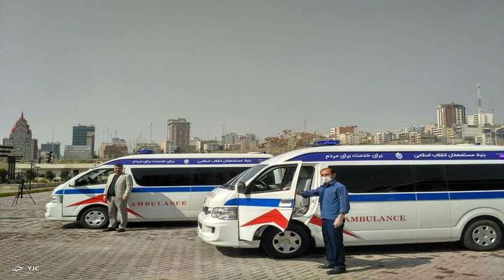 تحویل ۲۴ دستگاه آمبولانس به وزارت بهداشت از سوی بنیاد مستضعفان