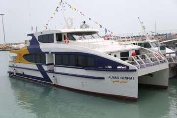 ارائه خدمات تردد موقت به خدمه شناورهای خارجی ممنوع شد