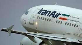 پروازهای ایرانایر به سوئد لغو شد