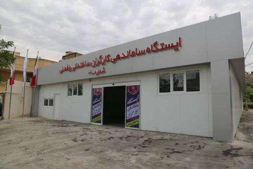 گندزدائی و ضدعفونی ایستگاه کارگران فصلی و ساختمانی در مشهد