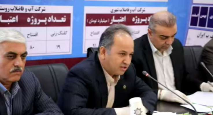 نماینده شرکت تولید نیروی برق حرارتی در استان لرستان بخش گاز نیروگاه خرم آباد را با دستور وزیر نیرو افتتاح کرد