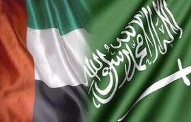 نرخ بهره در عربستان و امارات هم کاهش یافت
