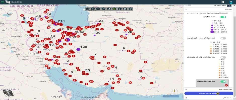 جدیدترین اطلاعات از موقعیت مکانی بیمارستان های معین برای ویروس کرونا + جدول