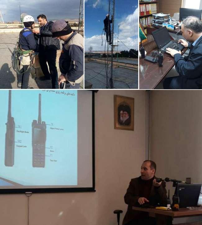 طرح توسعه شبکه رادیویی دیجیتال نیروگاه شهید رجایی پایان یافت