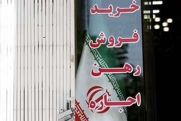 پویش حمایت از مستاجران مشهدی در شرایط کرونایی
