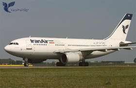لغو پروازهای اروپایی ایرانایر به دلایل نامعلوم