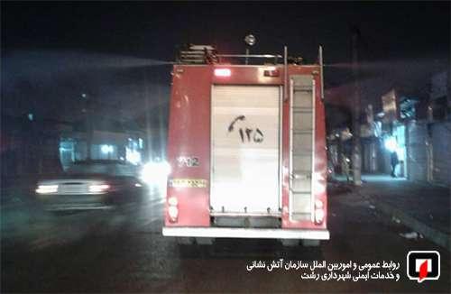 گند زدایی و پاکسازی شهر از ویروس کرونا توسط تیم های 14 ایستگاه آتش نشانی در رشت /آتش نشانی رشت/ به روایت تصویر