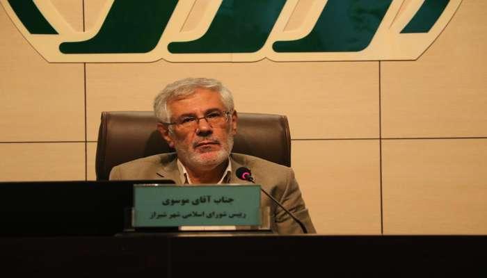 رئیس شورای شهر شیراز: برای عبور از شرایط سخت فعلی، شهروندان و دستگاهها، با مدیریت استان همکاری کنند