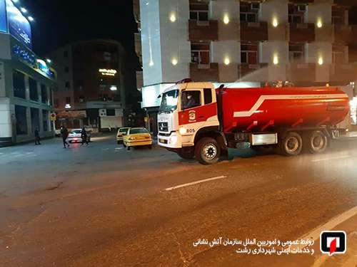 خبر فوری/ رییس سازمان آتش نشانی رشت خبر داد؛ استمراد گند زدایی در سطح شهر رشت شبانه روزی شد