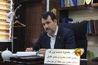 پیام تبریک نوروز 1399 مدیرعامل برق منطقه ای خوزستان