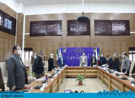 شصت و ششمین جلسه شورای اسلامی شهر ساری
