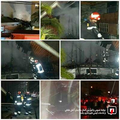 شرح عملیات آتش نشانان در چهارشنبه آخر سال 98/ آتش نشانی رشت