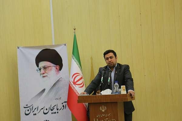 پخش برنامه های تلویزیونی محیط زیست در ایام نوروز از شبکه استانی سهند