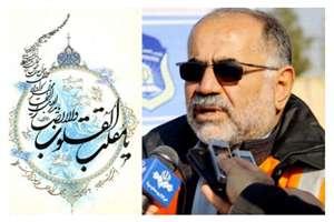 پیام نوروزی مهندس نژادصفوی ، مدیر کل راه و شهرسازی استان خراسان شمالی