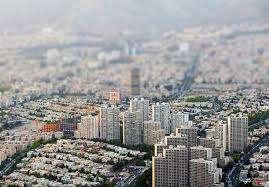 قیمت آپارتمان در تهران؛ ۲ فروردین ۹۹