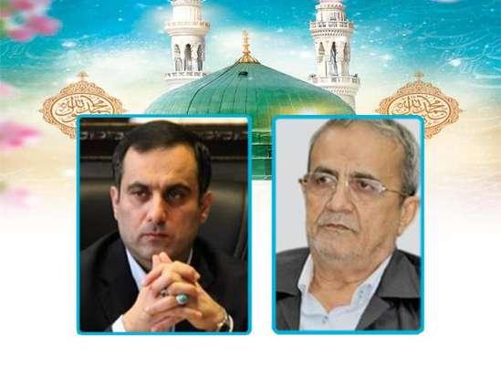 پیام تبریک رییس شورای اسلامی شهر و شهردار ساری به مناسبت ۲۷ رجب عید سعید مبعث