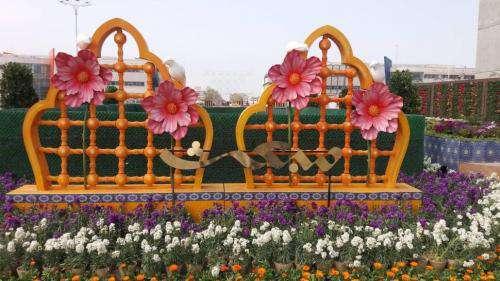 جانمایی و نصب ۱۹ گل نوشته با نام حضرت محمد(ص) در سطح شهر مشهد