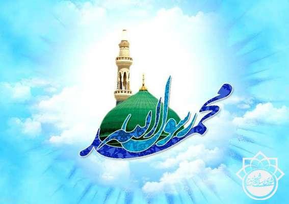 معراج یگانە منجی عالم بـشریت حضرت مـحمد المصـطفی (ص) بـر هـمە مسلمانان مبارک باد
