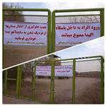 ورود و تجمع در اطراف سایت تکثیر و پرورش آهو در خراسان جنوبی ممنوع شد