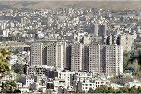 قیمت آپارتمان در تهران؛ ۶ فروردین ۹۹