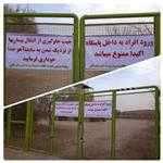 ورود به سایت تکثیر و پرورش آهوی شهرستان  قاین  ممنوع شد