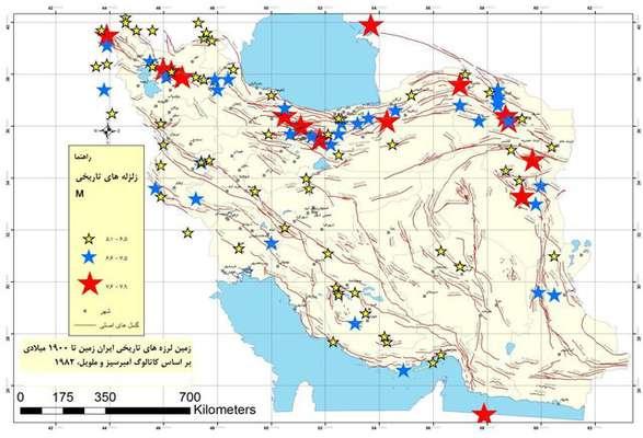 دو اقدام ملی برای ممنوعیت ساختوساز در حریم گسلها/از ثبت زلزلههای تاریخی تا کشف گسل در ویلا
