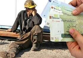 رقم دستمزد کارگران باید تا پیش از عید مشخص میشد/کارفرمایان بلاتکلیفند!