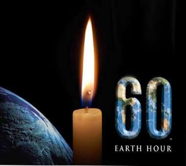 امشب زمین یک ساعت خاموش میشود