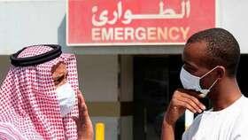عربستان حضور در محل کار را ممنوع کرد!