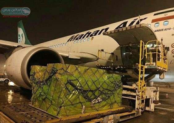 ورود ۳۵۰ تن کالای بهداشتی به فرودگاههای کشور