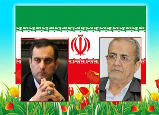پیام تبریک رییس شورای اسلامی شهر و شهردار ساری به مناسبت فرارسیدن دوازدهم فروردین، روز جمهوری اسلامی