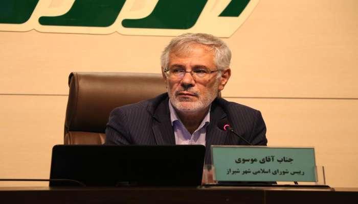 رئیس شورا: قدردان همراهی شیرازیها در مقابله با کرونا هستیم/راه عبور از بحرانها اعتماد به مردم است