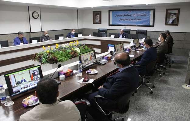 برگزاری اولین جلسه شورای هماهنگی مدیران صنعت آب و برق استان...