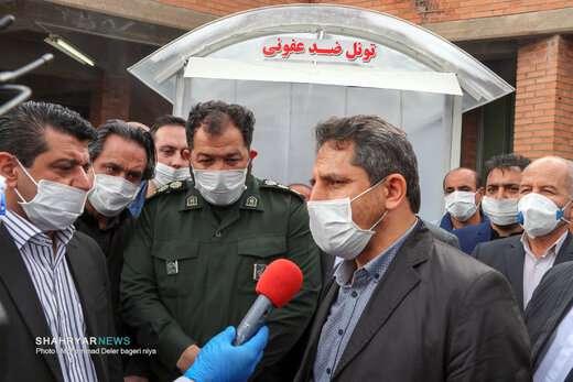 راه اندازی و نصب تونل های ضدعفونی در ادارات و سازمان های شهرداری تبریز