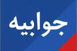 پاسخ محیط زیست درخصوص خبر مالچ پاشی غیر کارشناسانه ۸۰۰ هکتار از دشت های زرخیز خوزستان