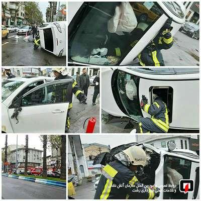 عملیات 125 در پی واژگونی خودروی سواری در خیابان مطهری رشت/ آتش نشانی رشت