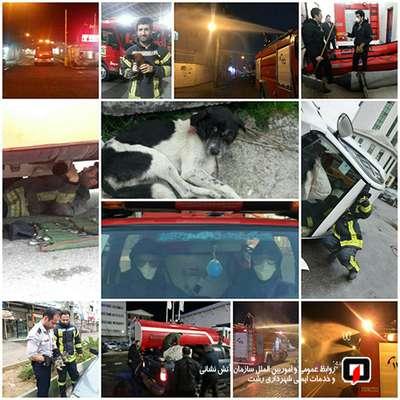 عملیات آتش نشانان از ابتدای سال 99 تاکنون به 139 مورد رسید/آتش نشانی رشت