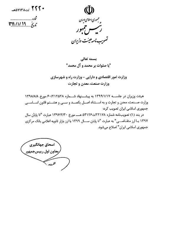 واردات ماشین آلات راهسازی با ارز نیمایی آزاد شد