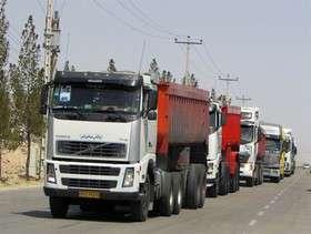 بازگشت ۱۰ کامیون ایرانی متوقف شده در مرزها/ مرزها تغییری نکردند