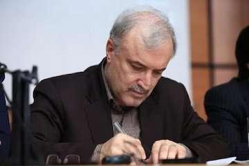 قدردانی وزیر بهداشت از تلاشهای شبانهروزی وزارت راه و شهرسازی برای پیشگیری از کرونا